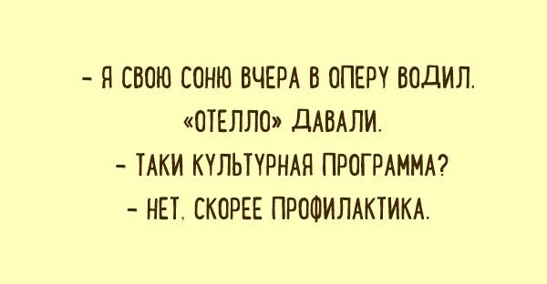 20 смешных анекдотов с неповторимым одесским колоритом!