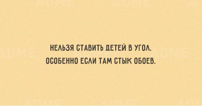 Устами младенца! Перлы детей которые просто обезоруживают)))