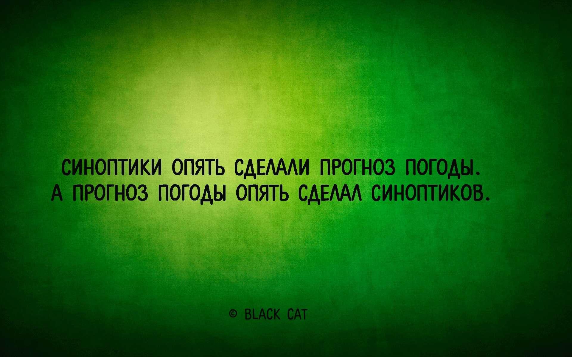 9 открыток для тех, кто с нетерпением ожидает тепла)))