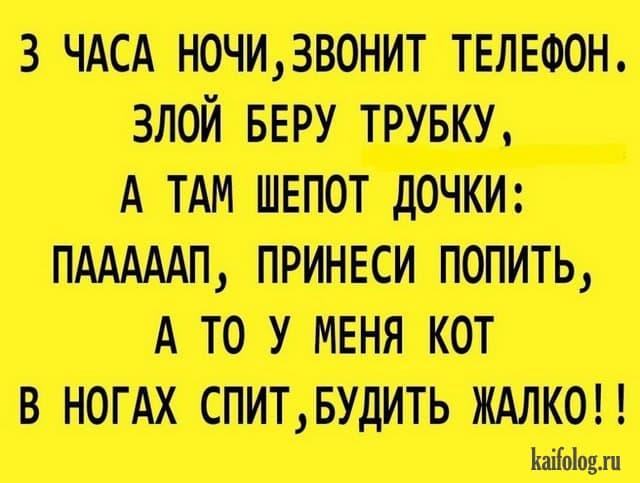 Отличные анекдоты для настроения! Улыбнитесь!