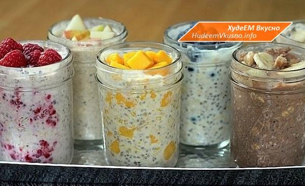 Готовим полезный и вкусный завтрак. Ваш организм будет Вам благодарен!