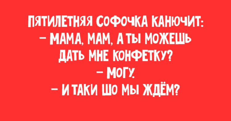 Под прицелом - женщины Одессы! Сара, а диалог ещё возможен, или ты уже права?
