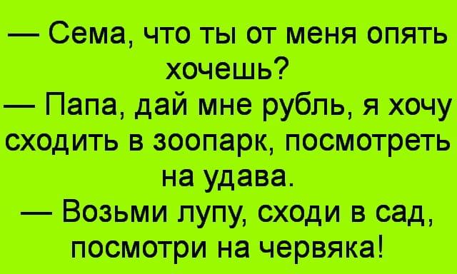 Одесский взгляд на деньги. И смех, и грех!