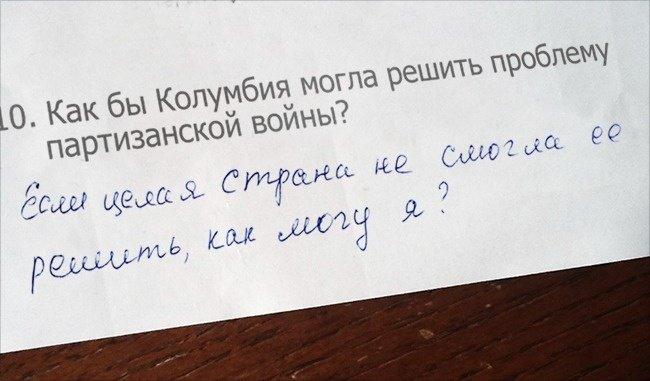 Как не провалить экзамен? Креативно мыслить:)