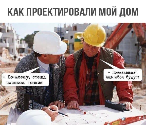 """""""Есть наряд на строительство жилого дома. Цементный завод? - А на ликёро-водочный нет?"""" Про стройку."""