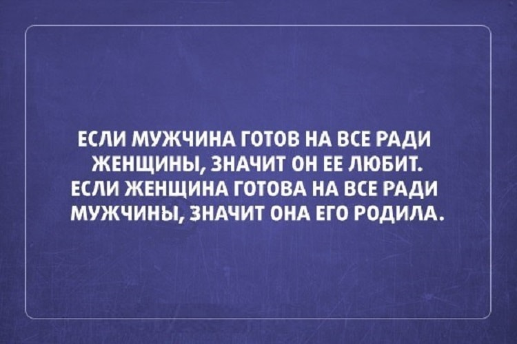Смеемся от души - 10 саркастичных открыток и 2 анекдота)))