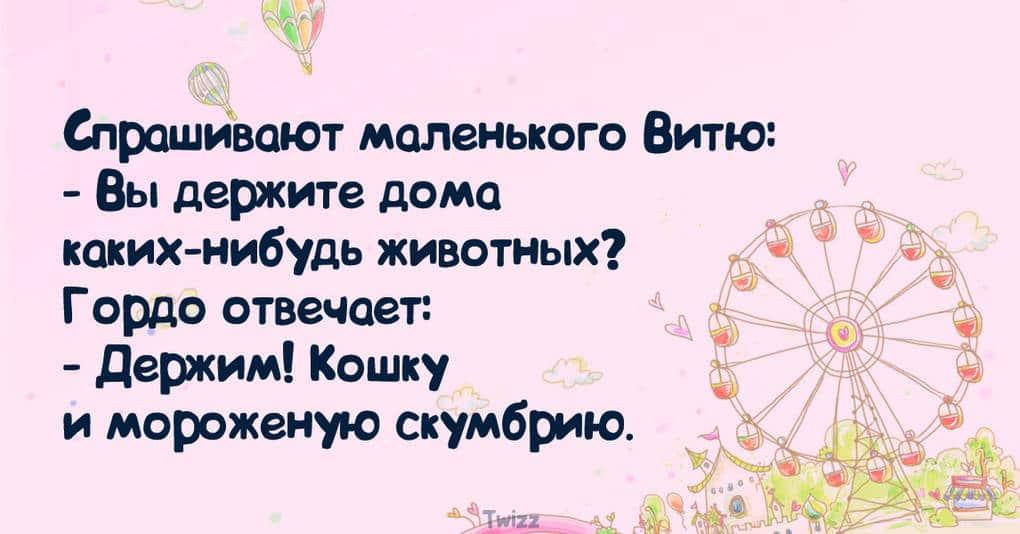 """""""Устами ребенка глаголит истина!"""" 7 забавных историй из жизни детей!"""