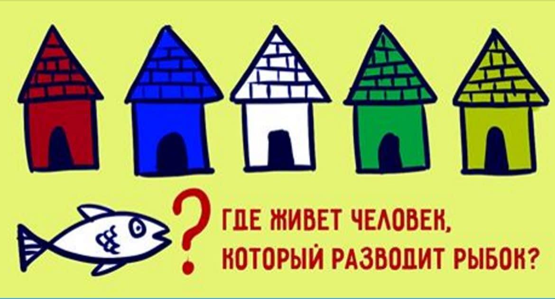 Кто выращивает рыбок? А Вы можете ответить на этот вопрос?