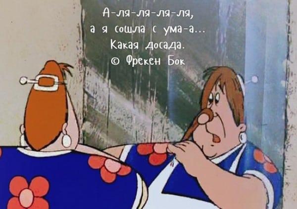 Даже в психбольнице найдется место здравому смыслу:) История о том, как встретились два мастера.