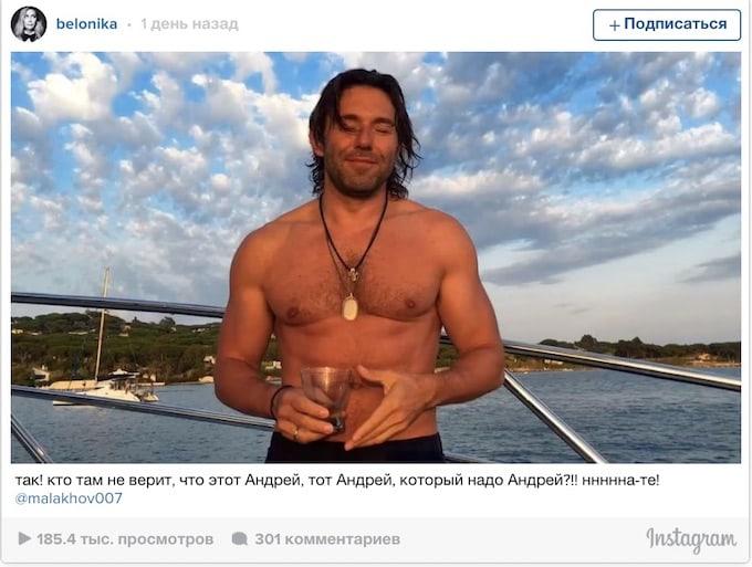 Андрей Малахов на отдыхе: почему его фотографии в блоге собрали тысячи лайков?