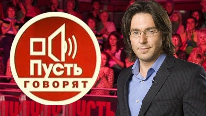 Вся правда о шоу «Пусть говорят»: как обманывают зрителя!