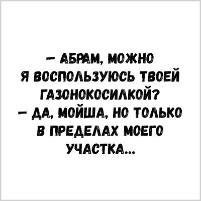 Одесский колорит в неподражаемом искрометном юморе! То, что нужно для настроения.