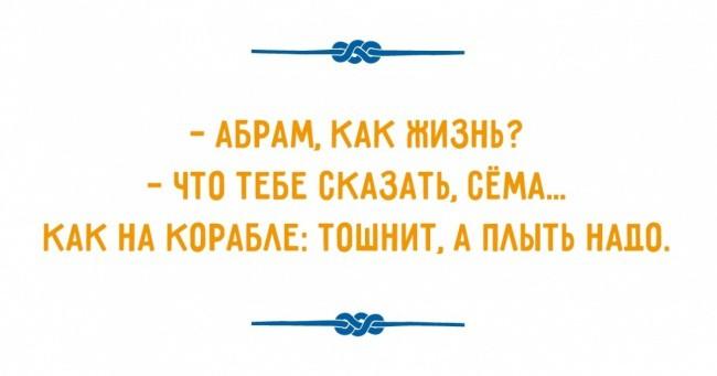 Любимая Одесса: никак нельзя без юмора!