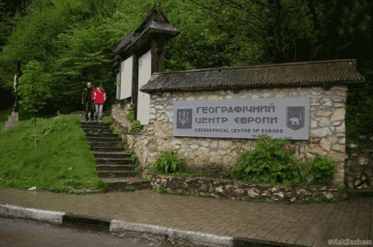 Удивительная Украина: 12 мест, в которых стоит побывать!