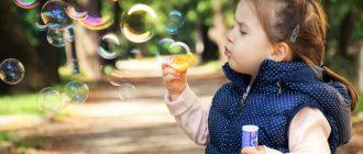 Где купить высококачественную детскую одежду по приемлемым ценам