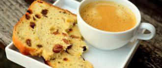 Какой кофе стоит покупать и что представляет собой кофе в капсулах?