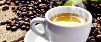 Покупка кофемашины для офиса