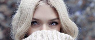 Как сделать кожу лица красивой: 5 простых советов!