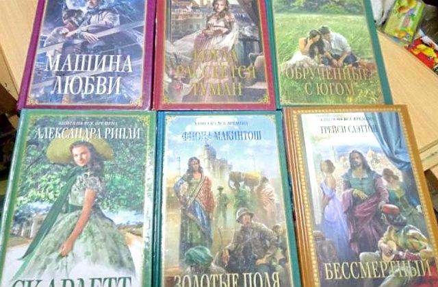 Лучшие исторические любовные романы: откуда они произошли и где читать онлайн