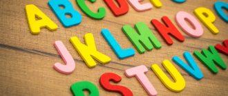 Профессиональный преподаватель – залог успеха в изучении английского языка