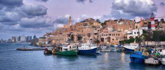 Туризм в Израиле, что нужно знать пе