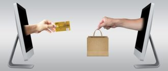 Создание и продвижение сайта - эффективный инструмент для продажи своей идеи или услуги!