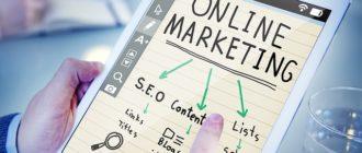 Что дает быстрое продвижение сайта в поисковых системах?