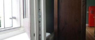 Полезный лайфхак: если повернуть в пластиковых окнах один винт, сквозь них не будет проходить холод!