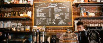 Барная стойки для кафе, как выбирать и где выгодно купить.