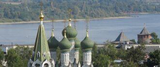 Уникальный Нижний Новгород что посмотреть и куда стоит сходить!