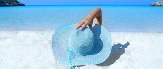 Что положить в пляжную сумку? 10 вещей которые нужно взять на море.