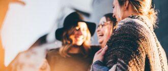 Как избавиться от одиночества: 7 способов проверенные временем!