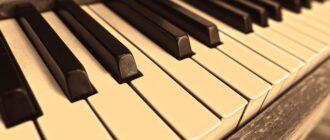 Как перевезти фортепиано для ребенка