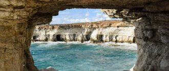 Путешествие на Кипр: нужно ли оформить визу и как это сделать?