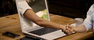 Зачем нужна проверка контрагента и как это сделать онлайн